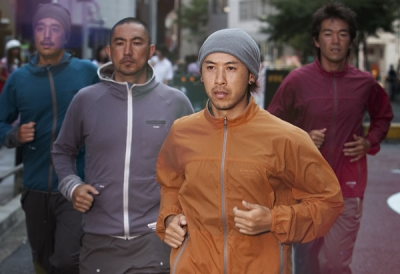 Nike Gyakusou | Production